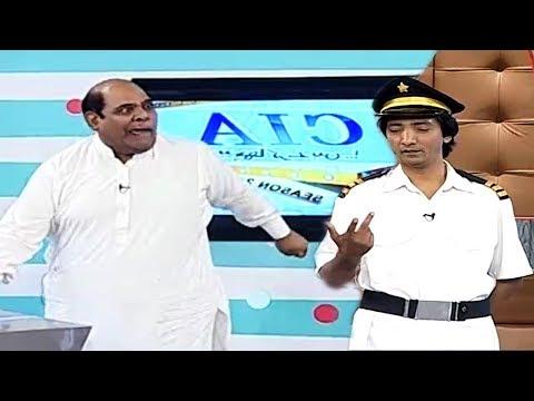 CIA - Agha Majid and Saleem Albela as Pilot -  21 October 2017 - ATV