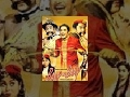 Baap Re Baap 1955 | Kishore Kumar, Chand Usmani | Superhit Classic Bollywood Movies
