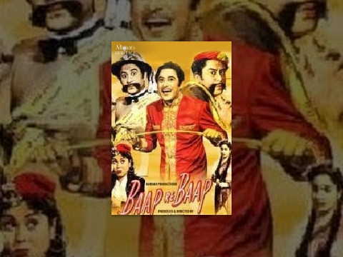 Baap Re Baap 1955   Kishore Kumar, Chand Usmani   Superhit Classic Bollywood Movies
