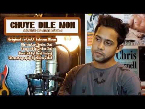 Chuye Dile Mon (Cover)   Tahsan Khan   Kona   Bangla Song   ছুঁয়ে দিলে মন  