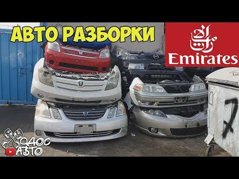 ЕММЕРРЕ - Запчасти для грузовых автомобилей и прицепов - www.emmerre.euиз YouTube · Длительность: 1 мин48 с