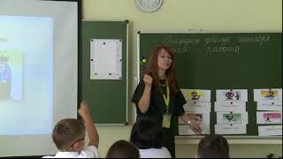 Урок русского языка, 3 класс, Кирьякова_Е. Ю., 2017