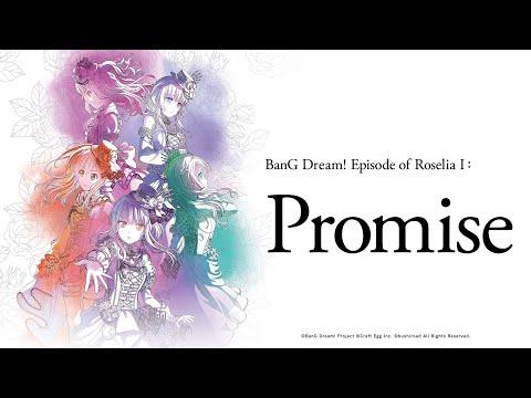 """BanG Dream! Episode of Roselia I : Promise"" Movie Trailer #1"