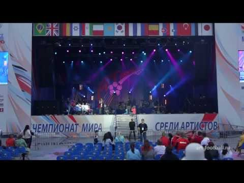 Концерт артистов Словакии | Concert of Slovakia artists | Art-football 2014