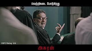 Asuran Moviebuff Promo   Dhanush, Manju Warrier   Directed by Vetri Maaran