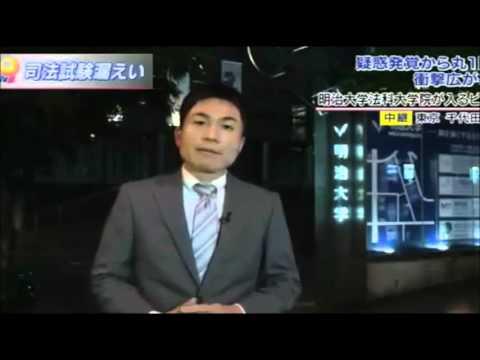 【NHK放送事故2015】お天気お姉さんの号泣だけじゃない!「今日夕方には」連呼のアナ