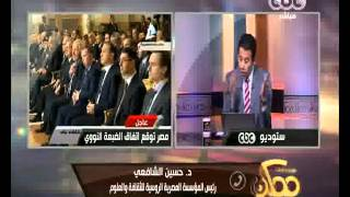 بالفيديو.. حسين الشافعي: الضبعة سيدخل 4 مليار و204 مليون دولار سنويا لمصر