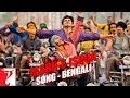 Jashn-e-Ishqa - Full Song - [Bengali Dubbed] - Gunday