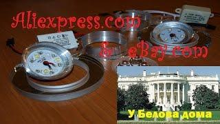 Распаковка и сравнение потолочных LED-светильников на Aliexpress.com и eBay.com(Светодиодные потолочные светильники прибыли в Беларусь за 24 дня, трек-номер отслеживался. Качество обработ..., 2016-01-28T21:42:50.000Z)