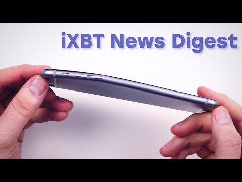 Apple всё знала! Не настоящий автопилот Tesla. Презентация HTC U12+