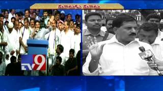 MLA Adinarayana Reddy counter attack on YS Jagan - TV9