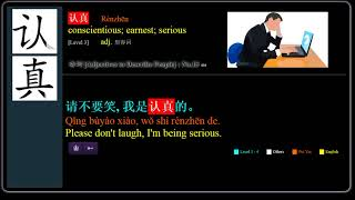 21 Chinese Adjectives to Describe People (HSK 1-4)