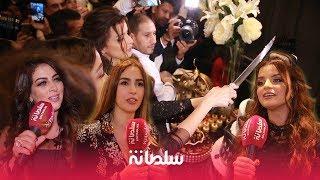 أجواء بهيجة..دنيا بطمة ونجوم مغاربة يؤثثون حفل عيد ميلاد الإعلامية سلمى العماري