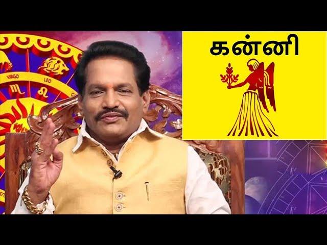 ????? ?????????????????? ??????????????? ??????? | GURU PEYARCHI PALANGAL 2018 | Oneindia Tamil