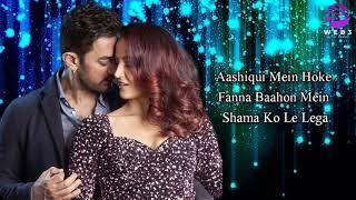 Har Funn Maula (Lyrics) - Koi Jaane Na   Vishal Dadlani, Zara Khan   Aamir Khan, Elli A   Tanishk B