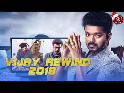 தளபதி விஜய் ஸ்டெர்லைட் முதல் சர்கார் வரை | Thalapathy Vijay | Rewind 2018