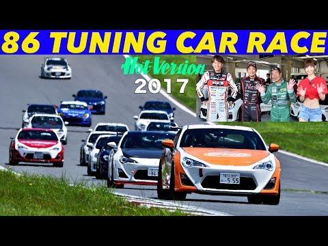 土屋織戸谷口が乱入!! 86 & BRZ チューニングカーレースBest MOTORing2017