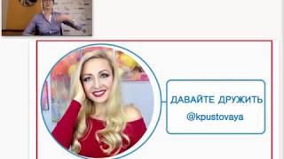 постер к видео Видео том как стать диетологом для себя. сайт Похудение.