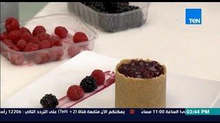 مطبخ 10/10 - Matbakh 10/10 - الشيف أيمن عفيفي - الشيف عبد الفتاح الصاوي - بلو بيري تشيز كيك