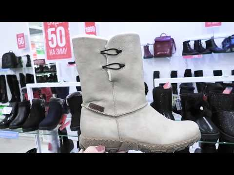 Магазин обуви ZENDEN❄Много ДЕШЕВОЙ ОБУВИ из натуральной кожи ЗИМА 2019💣Акции и Новинки.