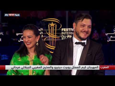 اختتام مهرجان مراكش الدولي للسينما في دورته الـ17  - 06:53-2018 / 12 / 10