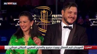 اختتام مهرجان مراكش الدولي للسينما في دورته الـ17