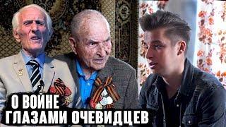 Ветераны - О Сталине, Молодежи, Войне | Помощь ветеранам 9 мая