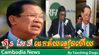 Cambodia Hot News WKR World Khmer Radio Evening Tuesday 09/26/2017