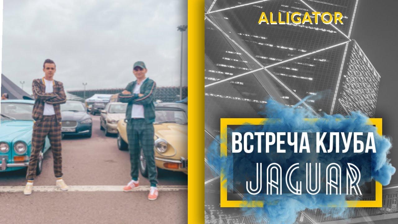 Встреча клуба в москве клубы по будням в москве