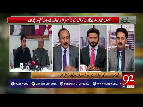 Bakhabar Subh - 18 August 2017 - 92NewsHDPlus