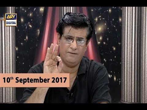 Sitaroon Ki Baat Humayun Ke Saath - 10th September 2017 - ARY Digital