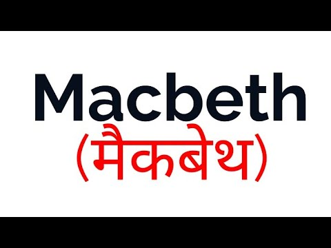 macbeth in hindi by William Shakespeare summaryExplanation and full analysis