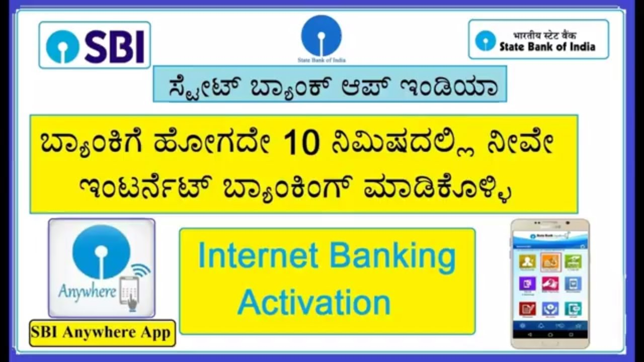 how activate internet banking in sbi