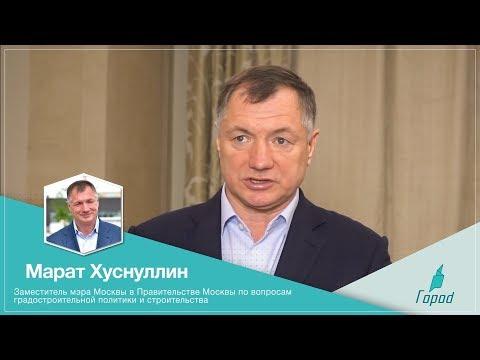 Итоги года с РБК 2019. Марат Хуснуллин