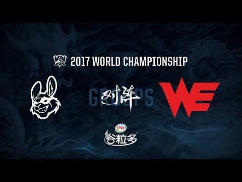 【2017全球總決賽】小組賽 第七天 MSF vs WE