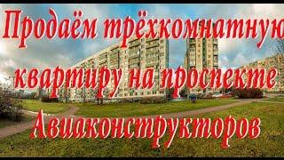 видео Недвижимость Приморского района