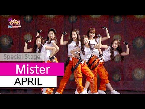 [HOT] APRIL - Mister, 에이프릴 - 미스터, Show Music Core 20150912