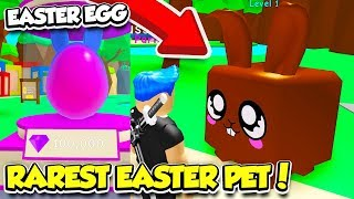 LORO TRADED ME IL RAREST LIMITED EASTER PET IN BUBBLE GUM SIMULATOR UPDATE!! (Roblox)
