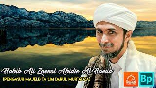 Video Balas Dia Atau Bersabarlah - Habib Ali Zaenal Abidin Al Hamid download MP3, 3GP, MP4, WEBM, AVI, FLV Juli 2018