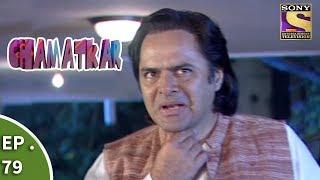 Chamatkar - Episode 79 - Political Leader Prem