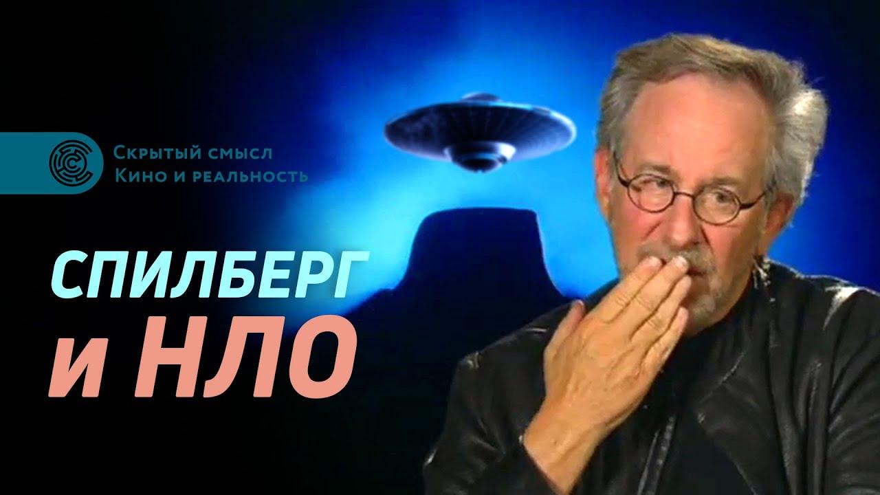 Спилберг и НЛО. Разбор фильма «Близкие контакты третьей степени» (1977)