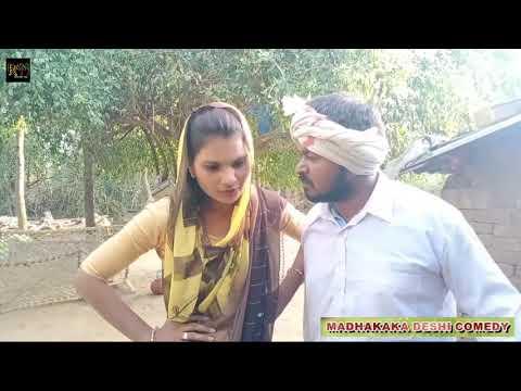 પતિ-પત્ની ની આળસ ।। Pati-patni Ni Aaras ।। Gujarati Comedy Video ।। Riyaba Vaghela ।। Madhakaka
