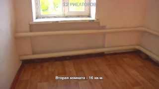 Продаётся 1/2 дома в 10 км от г. Кемерово(Продаётся 1/2 кирпичного дома в с. Берёзово (статус квартиры). Общая площадь - 68 кв.м. плюс веранда - 9 кв.м. Кухня..., 2013-09-11T15:27:24.000Z)