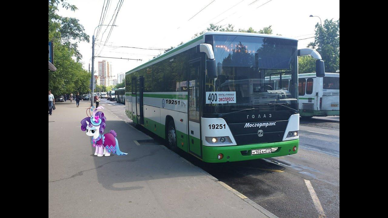 Поездка на автобусе ГолАЗ-525110-10 Вояж № 19251 Маршрут № 400э Москва-Зеленоград