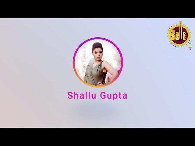 Balle Balle Salutes Shallu Gupta | INSTANIYAT | Balle Balle TV