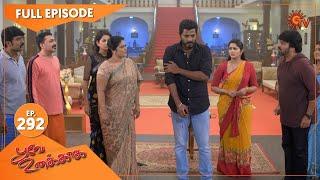 Poove Unakkaga - Ep 292 | 24 July 2021 | Sun TV Serial | Tamil Serial