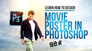 Learn To Design Professional 'Movie Poster in Photoshop' CC (Hindi Tutorial)