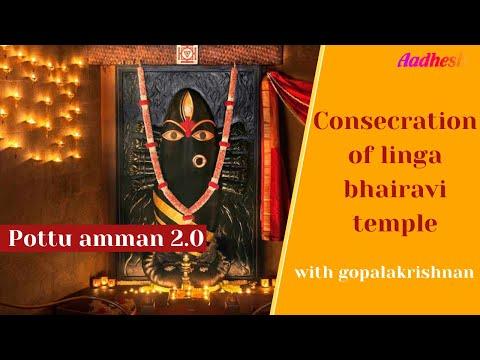 fake-guru-:-4---consecration-of-the-linga-bhairavi-temple