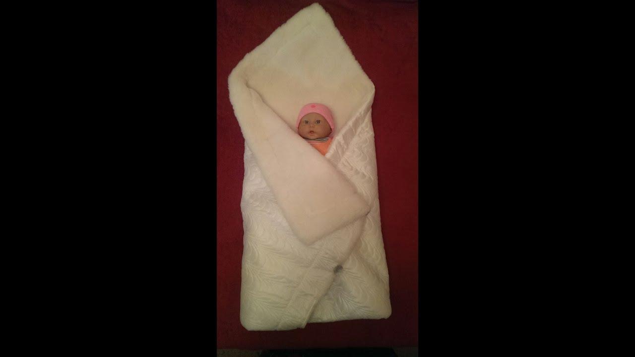 Зимний Конверт для Новорожденного ДоРечі Baby XS на Овчине - обзор .