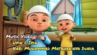 Download Nabi Muhammad Mataharinya Dunia